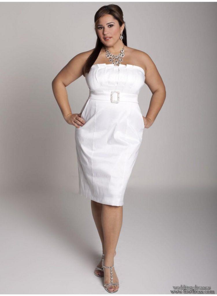 Büyük beden beyaz kokteyl elbisesi