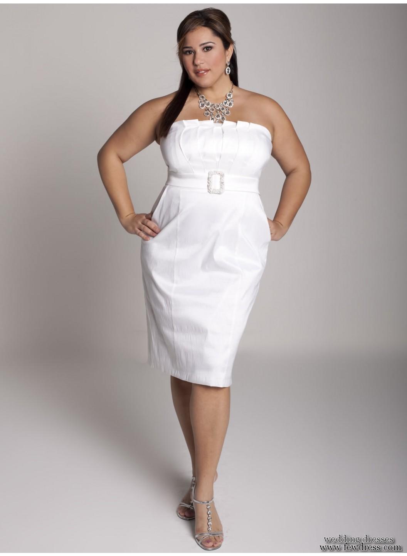 Büyük beden beyaz kokteyl elbisesi - Kokteyl Elbiseleri elbise Büyük Beden Kokteyl büyük beden elbise büyük beden